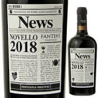 Novello 2018 Italië